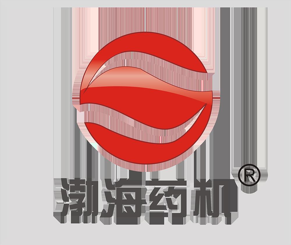 天津市渤海鑫茂制药设备有限公司
