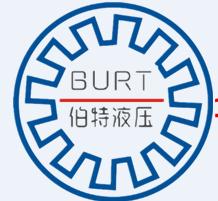 深圳市伯特液压设备有限公司