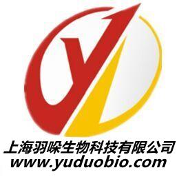 上海羽哚生物科技有限公司