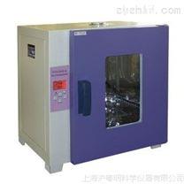 電熱恒溫培養箱,電熱培養箱報價