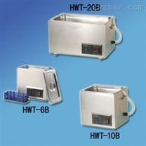 HWT-10B,恒温水浴箱