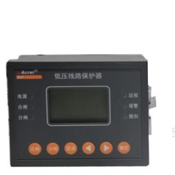 ALP320-100数字式线路保护器 液晶显示  导轨安装