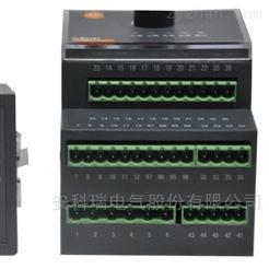 ALP320-5安科瑞 智能低压线路保护器  数字式