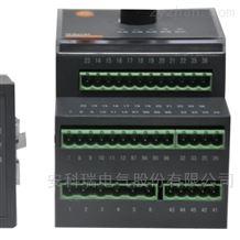 ALP320-1低压馈线保护器 导轨安装  显屏开孔86*66