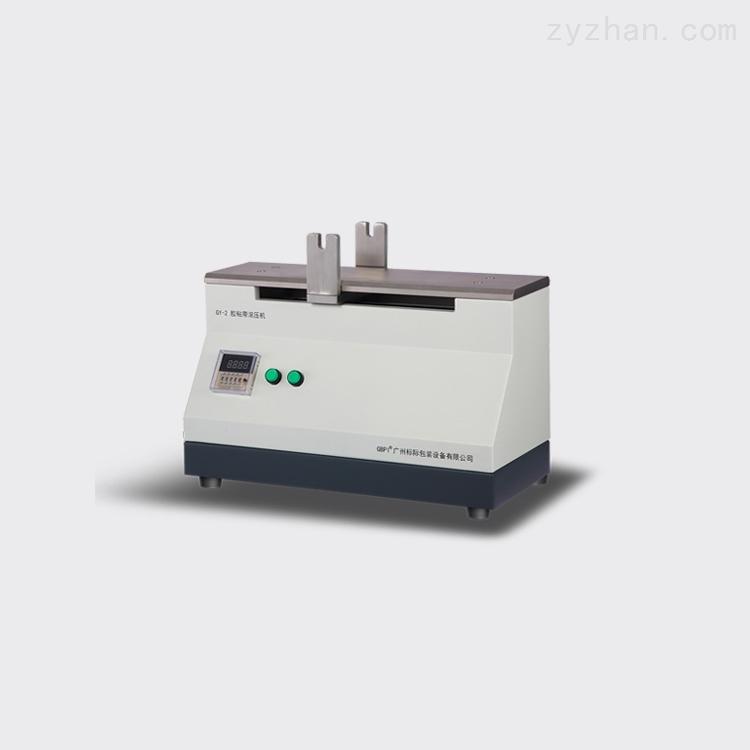 厂家直销印刷胶粘带压滚机价格GBPI