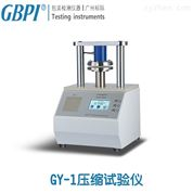 zhi板ya缩强度试验仪检测使用方法