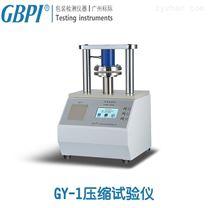 紙板壓縮強度試驗儀檢測使用方法