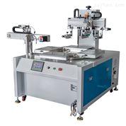 莆田市絲印機廠家,自動轉盤絲網印刷機直銷