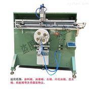 常州市花盆絲印機廠家塑料桶絲網印刷機直銷