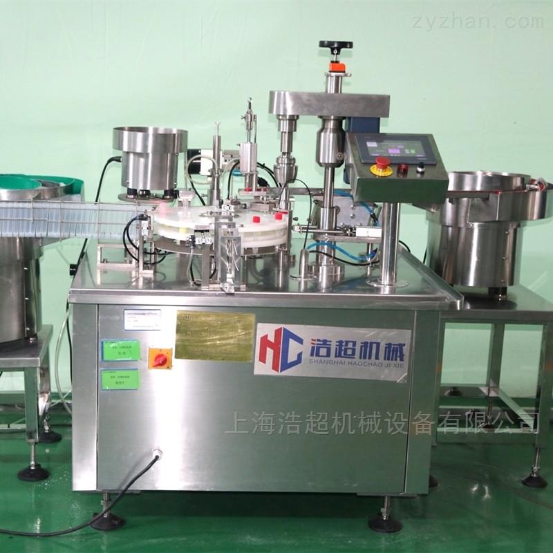 上海厂家直销试剂灌装机
