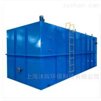 MHWWT-1250水性漆廢水處理設備