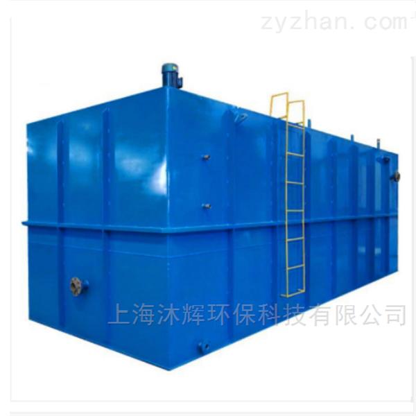 上海生物制药废水处理设备