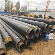 管径273钢套钢预制架空防腐蒸汽保温管