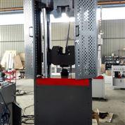 水泥混凝土液壓試驗機生產廠家