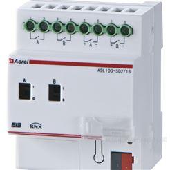 ASL100-SD2/16调光驱动器 学校智能照明系统