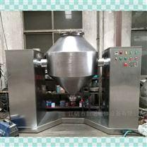粉末搅拌机 W型混合机