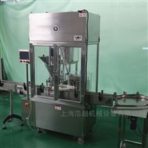 HCFGX性能稳定,粉剂灌装机