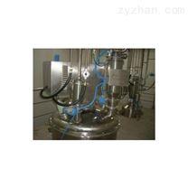 三合一-粉碎-混合-分裝系統