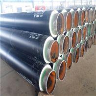 426*8聚氨酯地埋式热水蒸汽发泡保温管