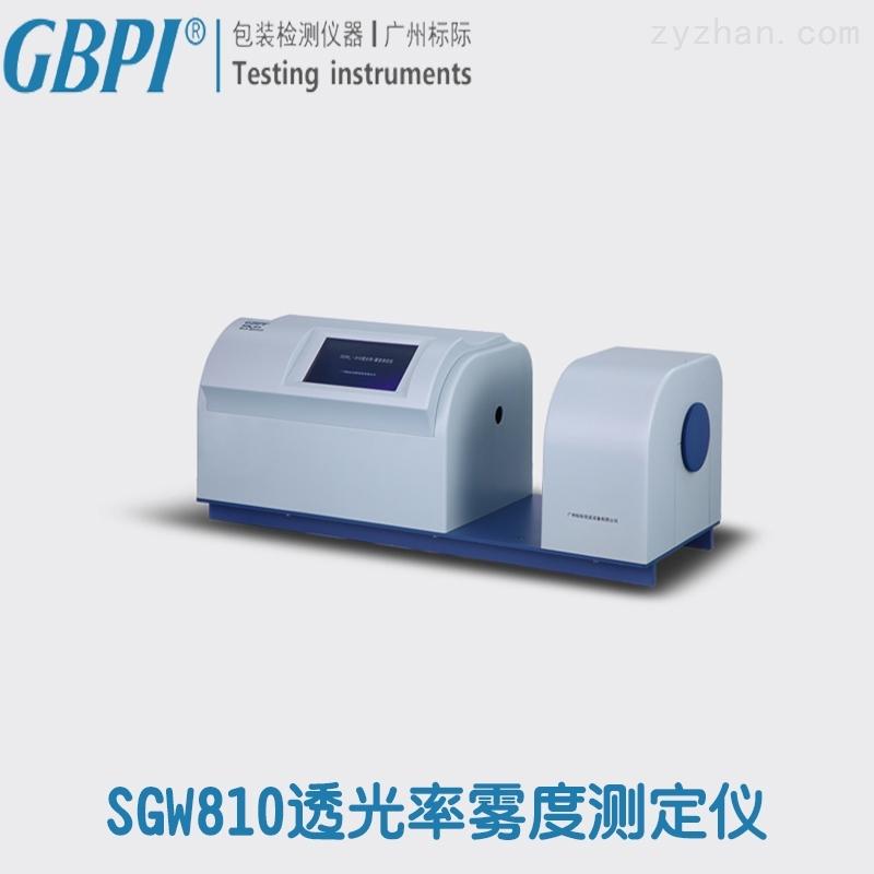 塑料制品|包装薄膜|涂料|透光率雾度测定仪