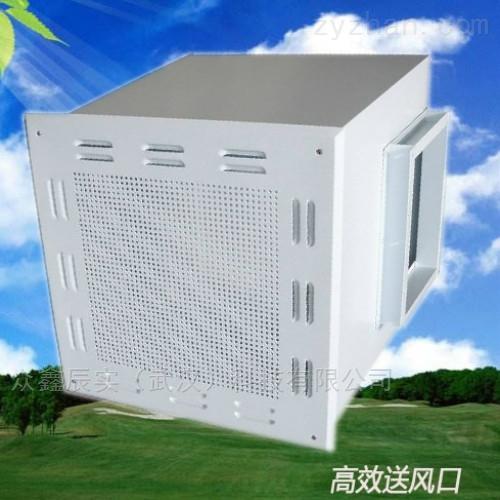 高效送风口 空气过滤器