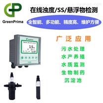 英國GP_在線濁度分析-SS測量儀