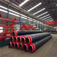 管径529高密度聚乙烯热力直埋输水保温管