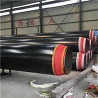 DN700聚氨酯架空式防腐蒸汽发泡保温管