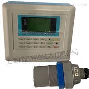 高精度超声波明渠流量计可定制