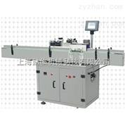 L-TZJ型立式貼標機