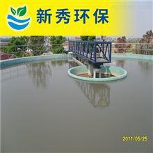ZBXN-40周邊傳動半橋式吸泥機訂貨說明