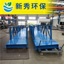 WNG14濃縮懸掛中心刮泥機訂貨說明外形尺寸