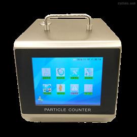 LPC-312350L/min大流量激光尘埃粒子计数器