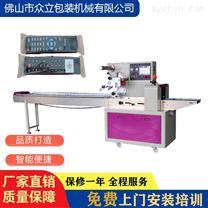 日用品自動打包機械 電器遙控器包裝機廠家