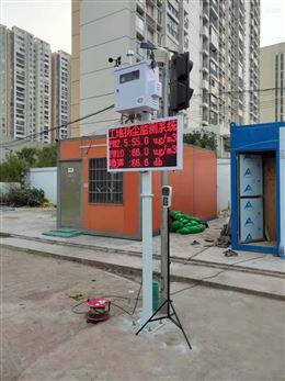工地环保扬尘监测系统漳州市供应设备厂家