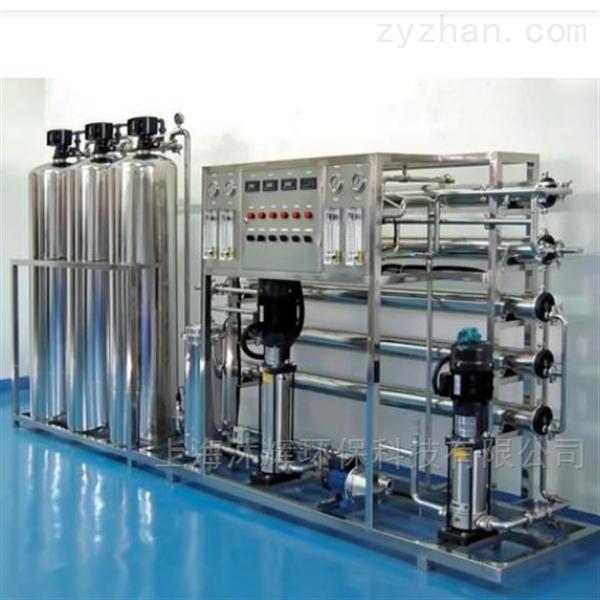 上海化妆品废水处理设备