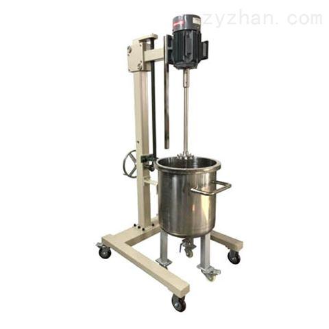 移动式升降乳化机