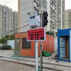 OSEN-YZ海南海口在线可联网远程式扬尘污染监控设备