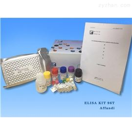 表皮生长因子受体3进口试剂盒