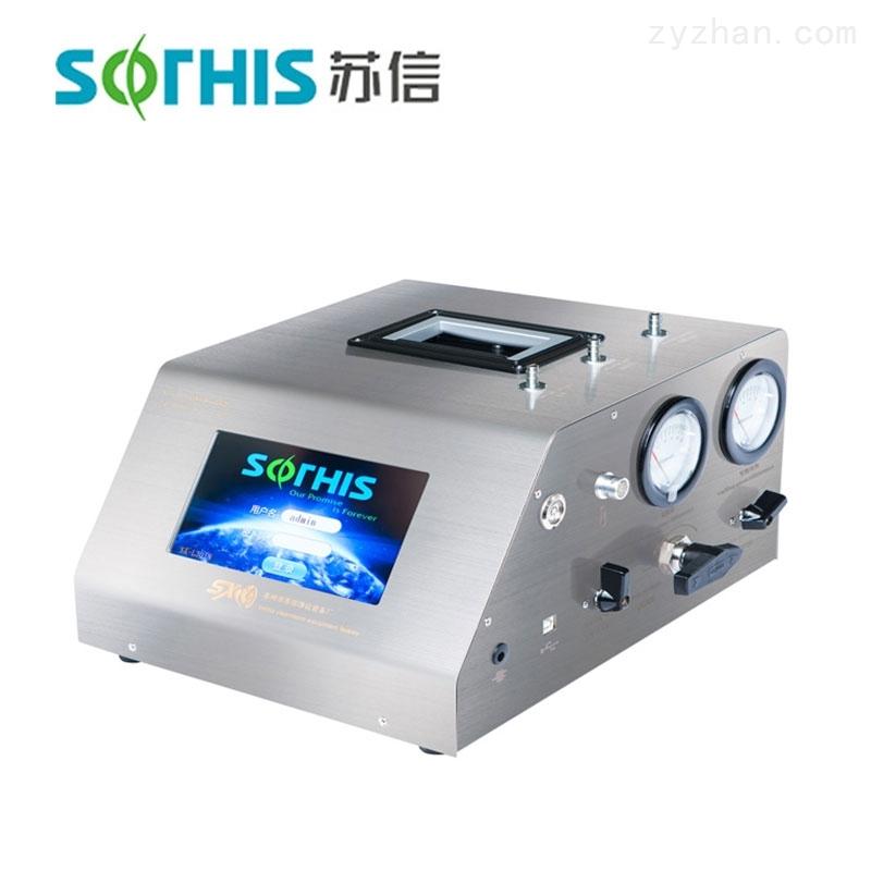 SX-L301N尘埃粒子计数器