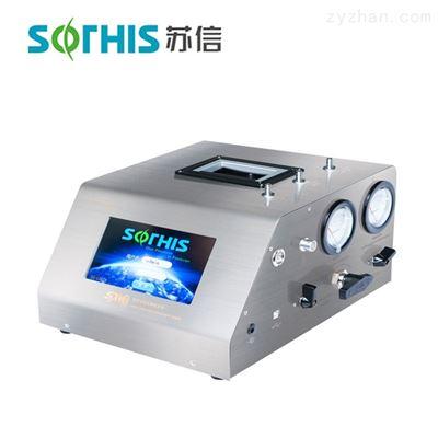 苏信环境L301N高浓度尘埃粒子计数器