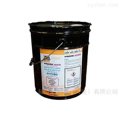 赫尔纳-供应德国工具nyrosten润滑油