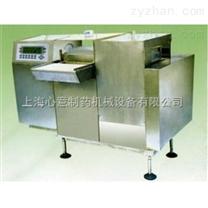 超聲波洗瓶機設備