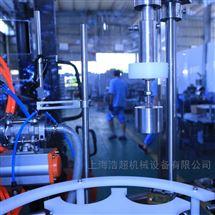 HCNJ-50/902021廠家生產凝膠灌裝機
