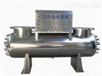 飲用水處理紫外線消毒器