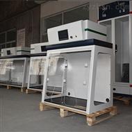 SF-DAN020F移動式淨氣型通風櫥