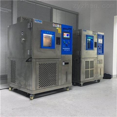 实验型恒温恒湿干燥机