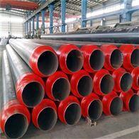 管径478聚氨酯埋地式蒸汽发泡保温管道