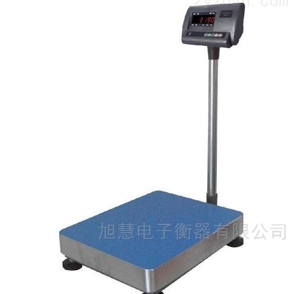 武漢電子平臺秤