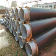 管径426*8聚氨酯防腐埋地式发泡保温管